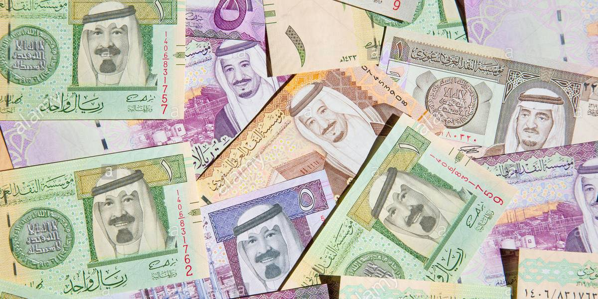 Counterfeit Saudi Riyal Banknotes